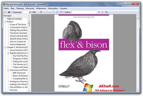 スクリーンショット Sumatra PDF Windows 7版