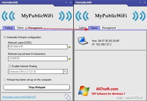 スクリーンショット MyPublicWiFi Windows 7版