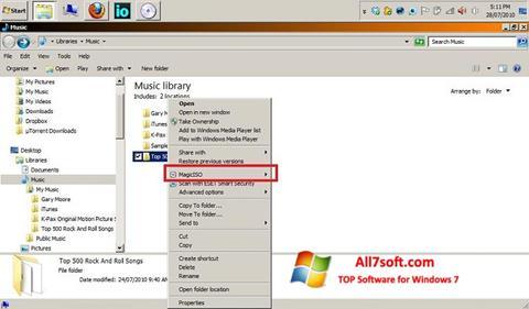 スクリーンショット MagicISO Windows 7版