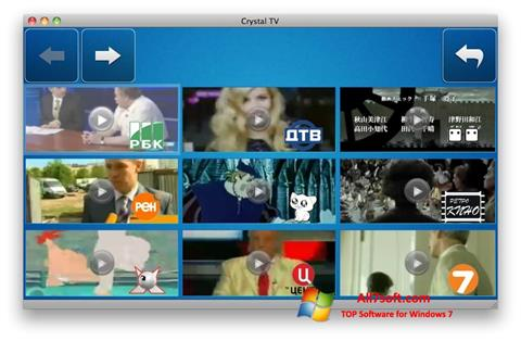スクリーンショット Crystal TV Windows 7版