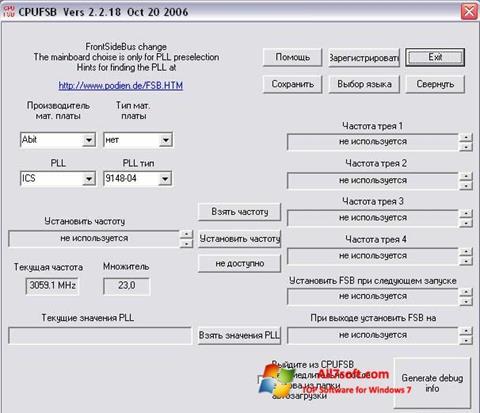 スクリーンショット CPUFSB Windows 7版