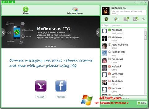 スクリーンショット ICQ Windows 7版