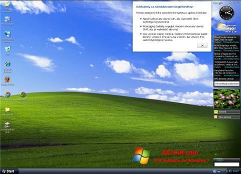 スクリーンショット Google Desktop Windows 7版