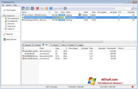 スクリーンショット BitTorrent Windows 7版