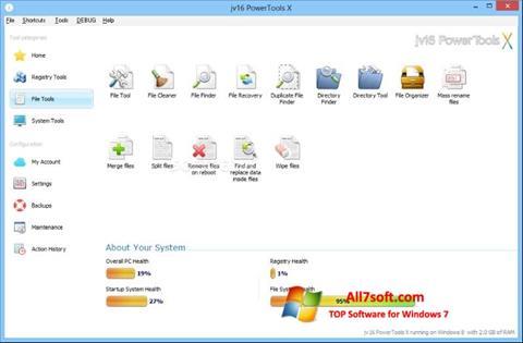 スクリーンショット jv16 PowerTools Windows 7版