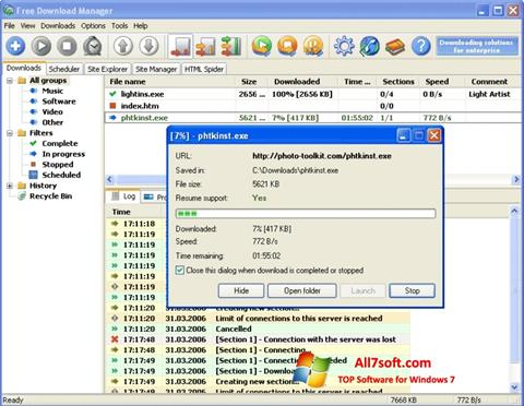 スクリーンショット Download Master Windows 7版