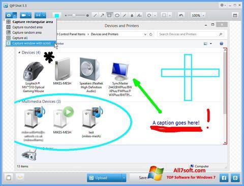 スクリーンショット QIP Windows 7版