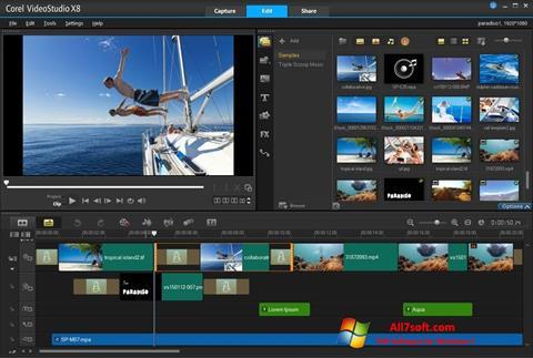 スクリーンショット Corel VideoStudio Windows 7版