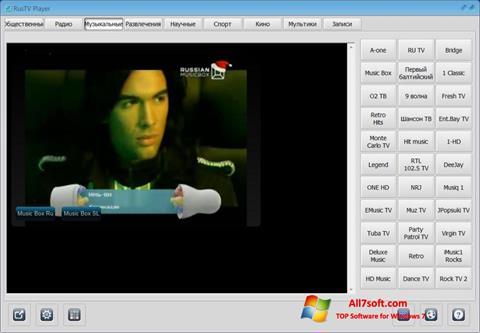 スクリーンショット RusTV Player Windows 7版