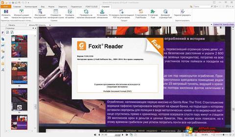 スクリーンショット Foxit Reader Windows 7版