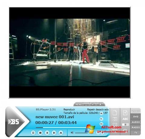 スクリーンショット BSPlayer Windows 7版