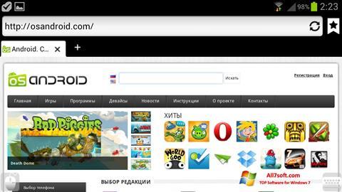 スクリーンショット Puffin Windows 7版
