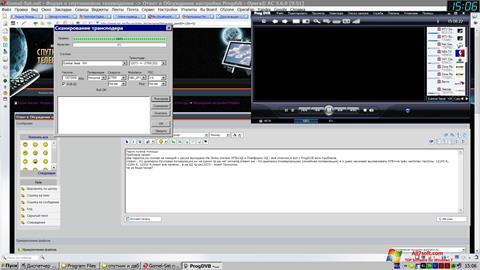 スクリーンショット ProgDVB Windows 7版